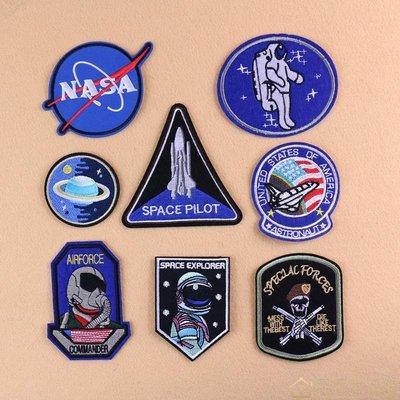 太空宇航布貼 補丁衣19新款服貼花補洞貼刺繡小號NASA航天飛機火箭布丁布貼補丁刺繡修補衣服個性修補