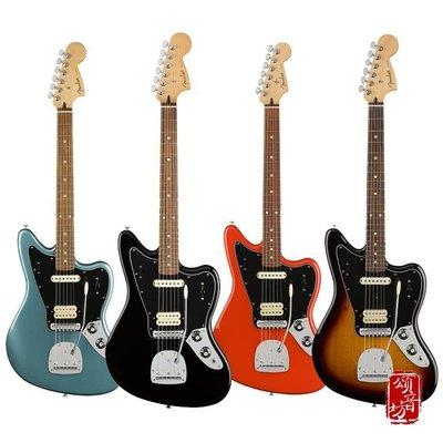 Fender 墨芬PLAYER 玩家系列 014-6903 Jaguar Jazzmaster 電吉他[頌音坊41016]