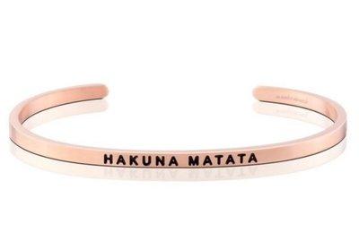 MANTRABAND 美國悄悄話手環 HAKUNA MATATA 無憂無慮 玫瑰金手環