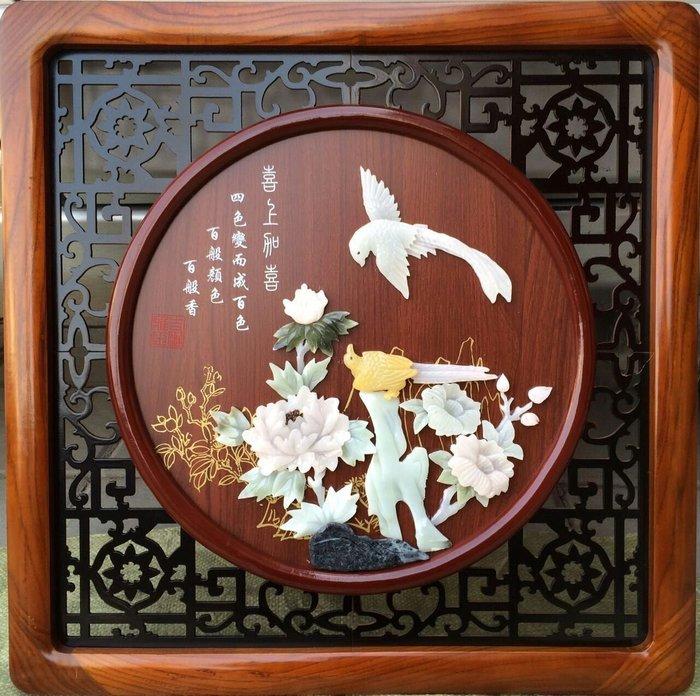 客廳中式古典玉畫掛畫四條屏玉雕畫裝飾畫 單幅客廳畫 喜上加喜 玉畫41