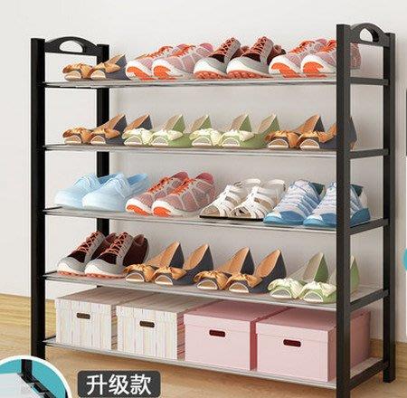 [C.M.平價精品館]80*25*80CM升級版簡約便利好組裝好搬運五層置物架/鞋架
