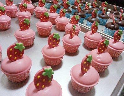 Doll Cake Square  巧克力草莓甜心 買家下標價