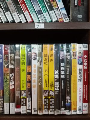 超級賣二手片-正版DVD-電影【自由之心】-奧斯卡最佳影片 史提夫麥昆作品 布萊德彼特
