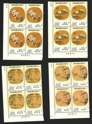 【萬龍】(298)(特115)扇面古畫郵票紈扇(64年版)4全四方連(專115)