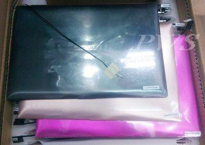 ☆【全新 ASUS UX31 UX31E UX32 UX32A UX32VD 13.3吋 超薄 LED 面板破裂 現場更換 】☆上座總成