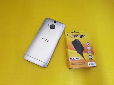 ☆誠信3C☆買賣交換最划算☆超便宜 功能正常 HTC M9 plus 有指紋辨識 只賣2500 附充電器 有傷