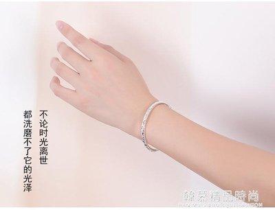 銀手鐲999女 日韓簡約滿天星推拉手鐲子純銀飾品送媽媽送閨蜜禮物
