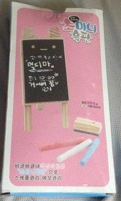 全新韓系 木質熊 造型 迷你黑板 / 留言板 贈粉筆