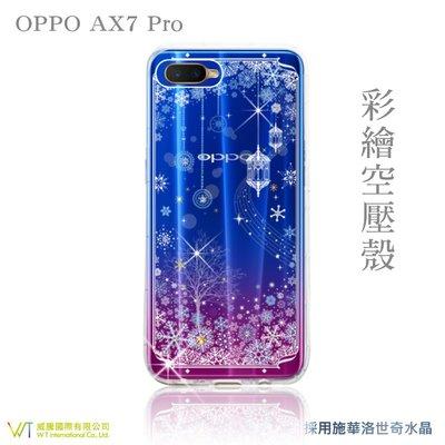 【WT 威騰國際】WT® OPPO AX7 Pro 施華洛世奇水晶 彩繪空壓殼 軟殼 -【映雪】