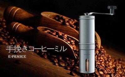 『東西賣客』【預購】日本攜帶式 E-PRANCE 手搖式/手動 磨豆機【B0156GGZ0Q】