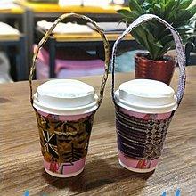 (正妹的店)環保飲料提袋 超商咖啡提袋 手摇飲料袋