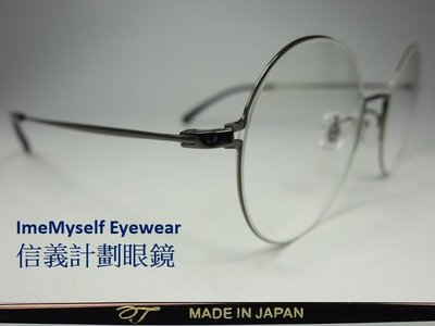Oh My Glasses OMG 9043 prescription spectacle glasses frame