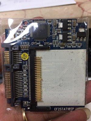 CF TO SATA 轉接卡 可替代SSD 可當桌上、筆記型電腦開機碟使用 桃園市