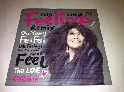 歐陽菲菲 Ou Yang Fei Fei 2010 Feelings / 感恩的心 豐華唱片 台灣版 宣傳單曲 CD