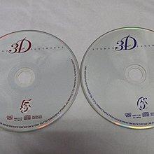 雲閣506~STEREO 3D PENTHOUES