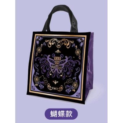 7-11 ANNA SUI x Hello KITTY 三麗鷗 時尚托特手提袋 托特包 蝴蝶款