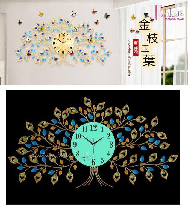 ☆[Hankaro]☆ 歐美流行創意鐵藝鑲鑽夜光效果大樹造型時鐘