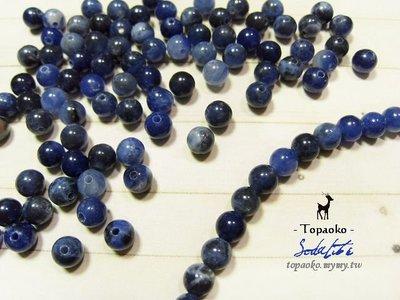 《晶格格的多寶格》串珠材料˙天然石配件 天然南非藍紋石.方納石圓珠一份(隨機20P)【F8490】約4.5mm