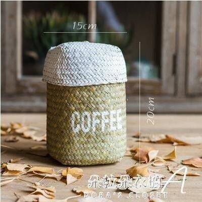 ZIHOPE 文具收納架天然草編收納盒 收納罐 咖啡罐堅果雜糧罐名片盒文具雜物ZI812