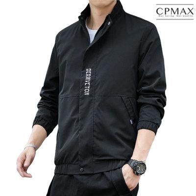 CPMAX 韓系帥氣立領夾克 防風外套 立領外套 大尺碼外套 外套 夾克 大尺碼 立領防風外套 男生外套 C133