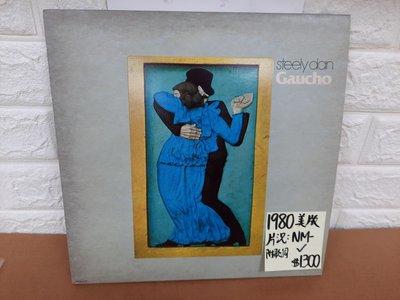 1980美版 Steely dan Gaucho 西洋流行搖滾黑膠