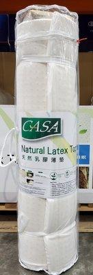【小如的店】COSTCO好市多代購~CASA 單人乳膠床墊-附贈換洗布套(91*190*2.5cm)全新