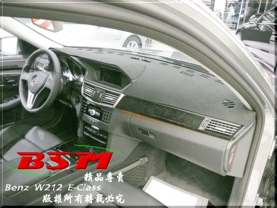 BSM 專用仿麂皮避光墊 LandRover Discovery3 Discovery4 Freelander2 Fiat500