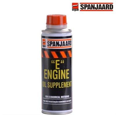 鉬元素 機油精 SPANJAARD 史班哲 引擎修護油精 汽/柴油車通用