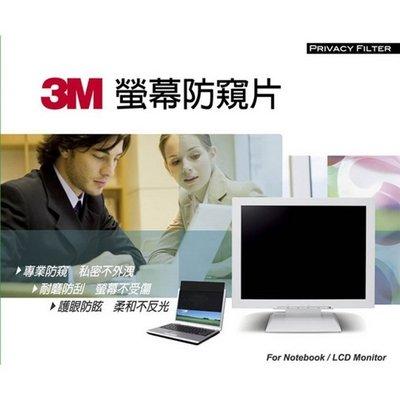 3M螢幕防窺片24.0吋(16:10) TPF24.0W(寬518.9*高324.5mm)下標前請詢問有無現貨