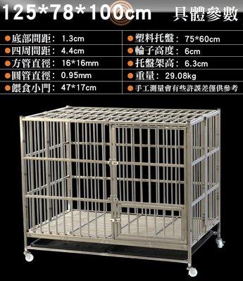 市面最大不鏽鋼狗 可折疊不鏽鋼鐵籠  ...