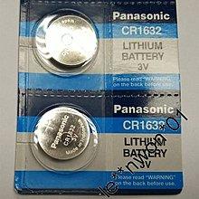 樂聲 Panasonic CR1632 TOYOTA LEXUS 車匙電池 NOAH VOXY ALPHARD VELLFIRE RACTIS CR2354 4