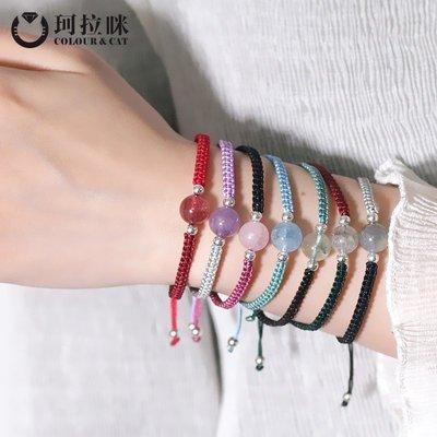 仙記銀坊珂拉咪 原創設計雙色手工編織手繩 轉運水晶手繩 紅繩手鍊手串