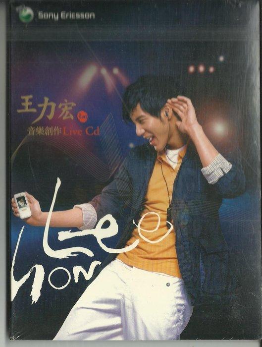 Sony Ericsson王力宏音樂創作LIVE CD_全新未拆