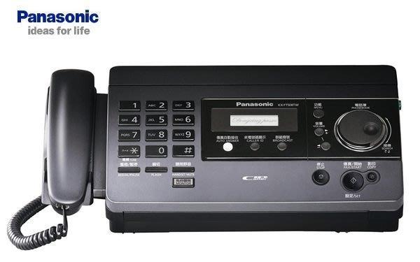 國際牌 Panasonic 感熱紙傳真機 KX-FT518TW / KX-FT518【送傳真紙*2】自動裁紙