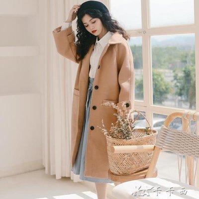 外套女中長款韓版顯瘦小清新純色學生大衣秋冬款igo