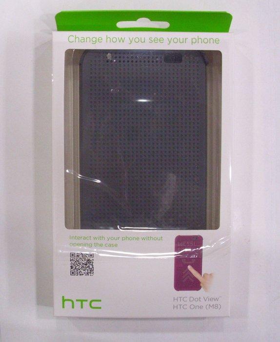 雅龍通信 HTC原廠炫彩顯示智能保護套(灰色)HC M100 One M8 M8x Dot View 公司貨