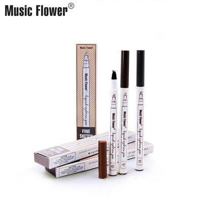 【誠信生活館】Music Flower沁彩新款不脫妝 三頭四頭眉筆   極細微雕紋眉筆   防水