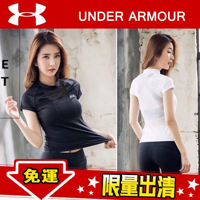 Under Armour 安德瑪 UA 新款 戶外運動T恤 速乾瑜伽上衣 修身短袖