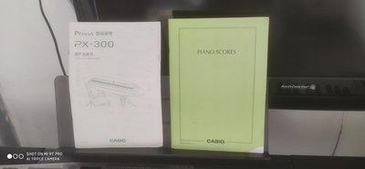 caslo電子鋼琴