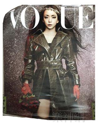 安室奈美惠Namie Amuro 2018 Vogue 封面人物【全身版巨型海報】未貼 Finally