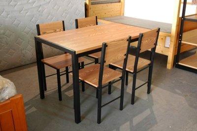 大台南冠均二手貨--全新 用餐桌椅組 簡餐桌椅組 泡茶桌椅組 1桌+4椅 別錯過*家具/家電/OA辦公/餐飲設備S602
