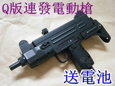 UHC UZI 烏茲 電動槍 連發 送電池(BB槍BB彈玩具槍長槍短槍步槍衝鋒槍卡賓槍獵槍來福槍UZI烏茲衝鋒槍聲光槍