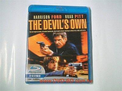 [藍光BD] - 致命突擊隊 The Devil's Own ( 得利公司貨 )