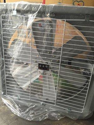 《小謝電料》自取 安佳牌 工業用 24吋 排風機 鐵葉 抽送風機 工業排風機 單相 三相