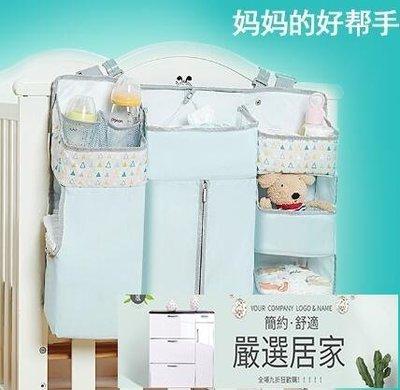 嬰兒床收納掛袋多功能收納床邊嬰兒置物袋...
