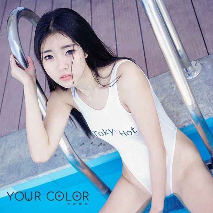 東京熱泳衣|連身遇水超透|8C1|YourColor 你的顏色