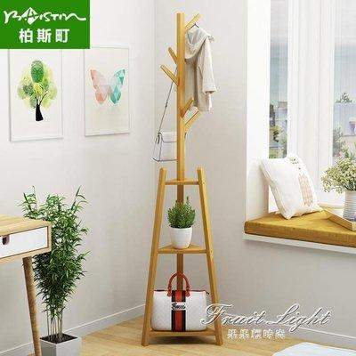 楠竹衣帽架客廳臥室掛衣服架家用創意簡約現代置物架掛包架落地 NMS