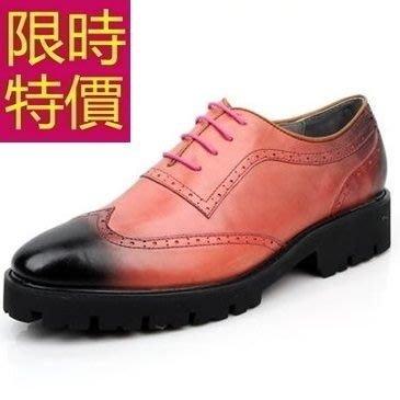 厚底休閒鞋-休閒日系氣質新款男鬆糕鞋2色59s39[韓國進口][米蘭精品]