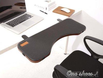 創意電腦手托架鍵盤托手臂托支架肘托護腕滑鼠墊滑鼠板桌面延伸板 YXS
