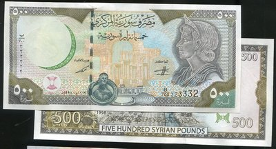 SYRIA (敘利亞紙幣),  P110b , 500-POUND , 1998 , 品相 全新UNC